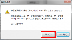 ime%e4%bf%ae%e5%be%a95