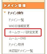 domain6