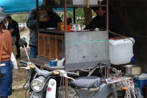 trailercoffee