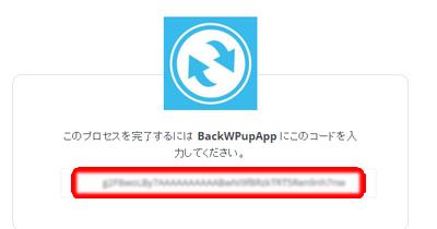backwpup18