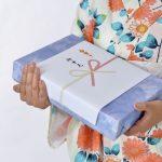 お中元どうすれば?由来から贈る時期や贈る相手までおさらい。