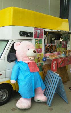 タピオカミルクティー移動販売車